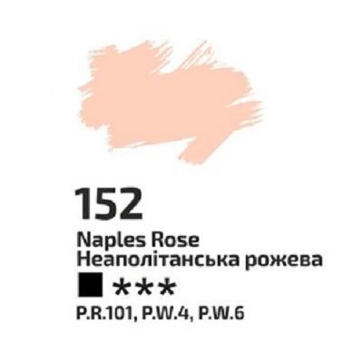 Неаполітанська рожева олійна фарба, 100мл, ROSA Gallery
