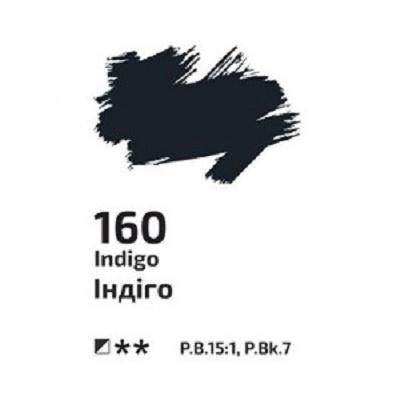 Індіго олійна фарба, 100мл, ROSA Gallery