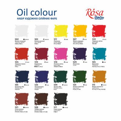 Набір олійних фарб, 18 кольорів по 20мл., ROSA Studio