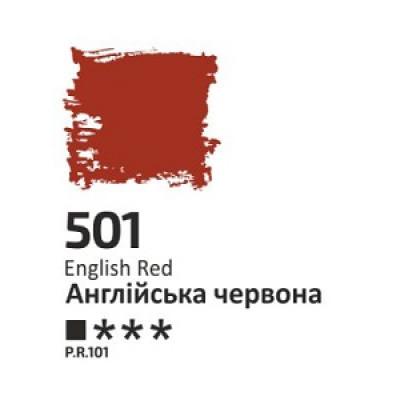 Англійська червона, 60мл, ROSA Studio, олійна фарба