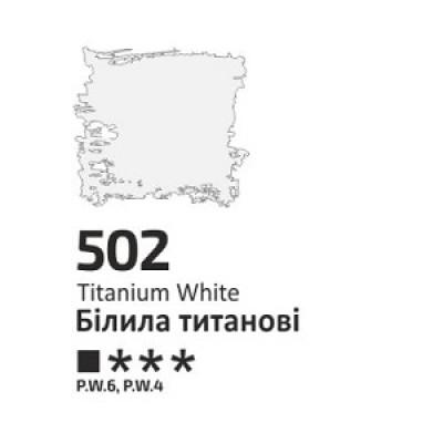 Білила титанові, 60мл, ROSA Studio, олійна фарба