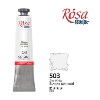 Білила цинкові, 60мл, ROSA Studio, олійна фарба