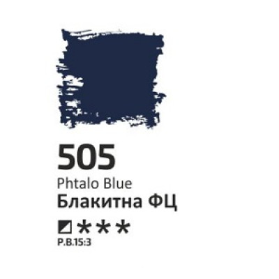 Блакитна ФЦ, 60мл, ROSA Studio, олійна фарба