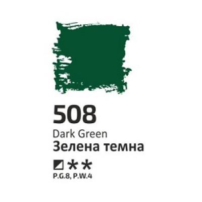 Зелена темна, 60мл, ROSA Studio, олійна фарба