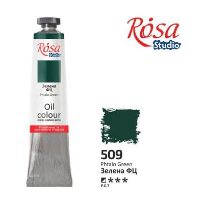 Зелена ФЦ, 60мл, ROSA Studio, олійна фарба