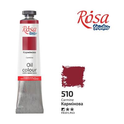 Кармінова, 60мл, ROSA Studio, олійна фарба