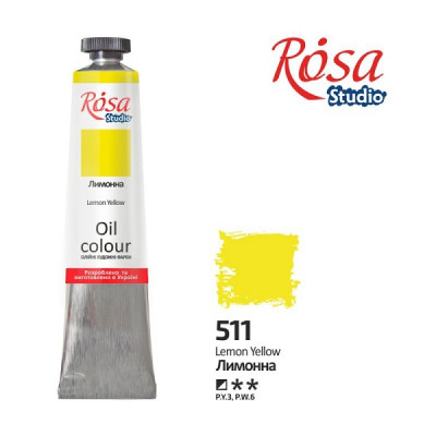 Лимонна, 60мл, ROSA Studio, олійна фарба