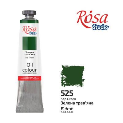 Зелена трав'яна, 60мл, ROSA Studio, олійна фарба