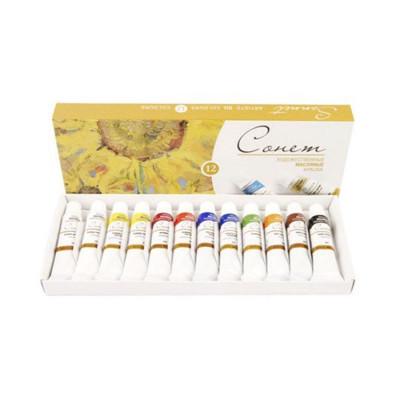 Набір олійних фарб, 12 кольорів по 10 мл., Сонет 2641099