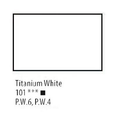 Білила титанові олійна фарба, 46мл, Сонет