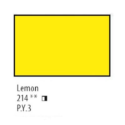 Лимонна олійна фарба, 120мл, Сонет
