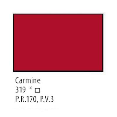 Кармінова олійна фарба, 46мл, Сонет