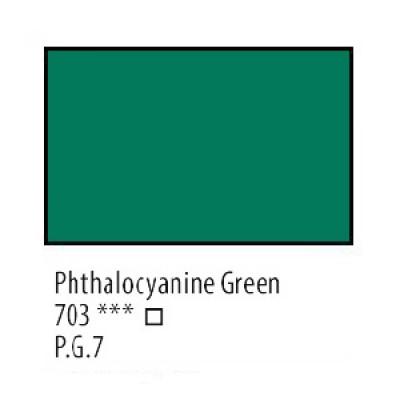 Зелена ФЦ олійна фарба, 46мл, Сонет (703)
