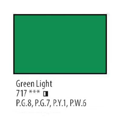 Зелена світла олійна фарба, 46мл, Сонет