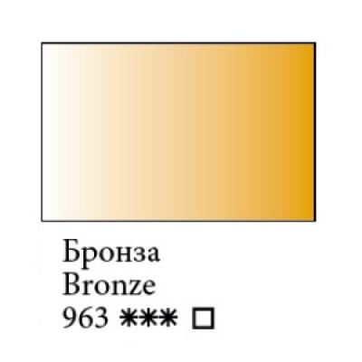 Бронза, олійна фарба, 46мл, Сонет