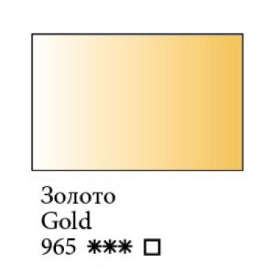 Золото, олійна фарба, 46мл, Сонет