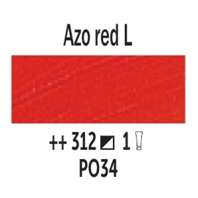 AZO Червоний світлий (312), 40 мл., Van Gogh, олійна фарба