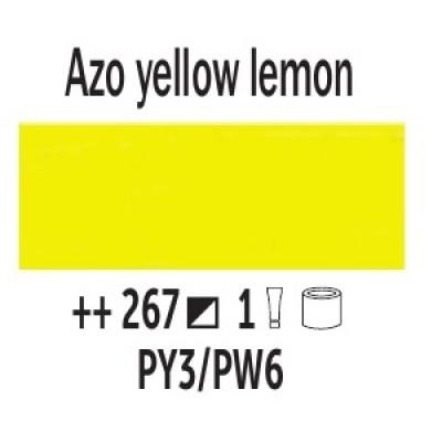 AZO Жовтий лимонний (267), 40 мл., Van Gogh, олійна фарба