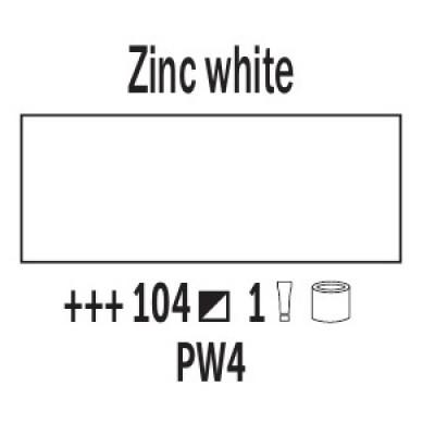 Білила цинкові (104), 200 мл., Van Gogh, олійна фарба