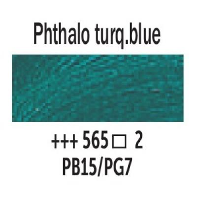 Бірюзовий синій ФЦ (565), 40 мл., Van Gogh, олійна фарба