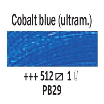 Кобальт синій (ультрамарин) (512), 200 мл., Van Gogh, масляна фарба