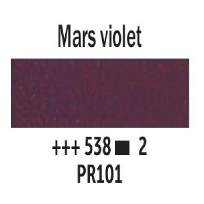 Марс фіолетовий (538), 40 мл., Van Gogh, масляна фарба
