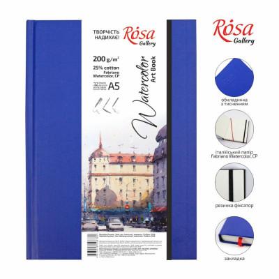 Блокнот для акварелі A5, 200г / м2, середнє зерно, 32 листа, Watercolor (Fabriano), ROSA Gallery