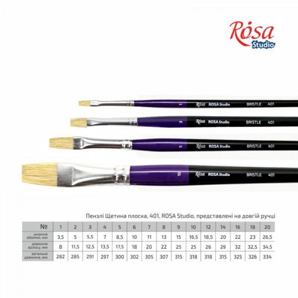 Щетина плоская, № 18, ROSA Studio 401, длинная ручка, художественная кисть