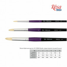 Щетина кругла, № 1, ROSA Studio 411, довга ручка, художній пензель