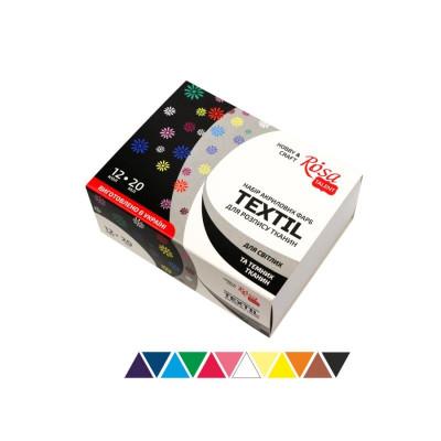 Набір акрилових фарб по тканині, 12 кольорів по 20 мл., ROSA TALENT