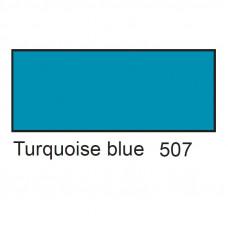 Бірюзова акрилова фарба для тканин, 50 мл., Decola 4128507