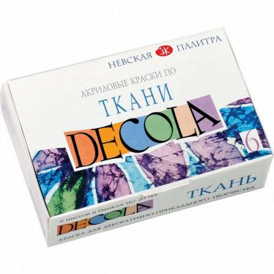 Набір акрилових фарб по тканині, 6 кольорів по 20 мл., Decola 4141025