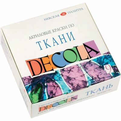 Набір акрилових фарб по тканині, 9 кольорів по 20 мл., Decola 4141111