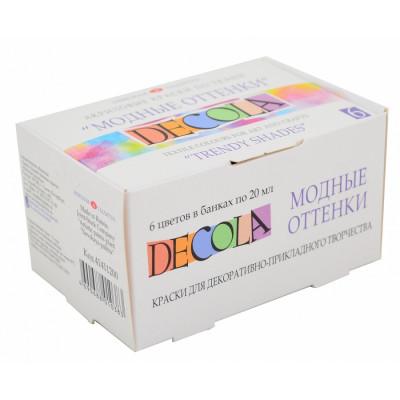 Набір акрилових фарб по тканині Модні відтінки, 6 кольорів по 20 мл., Decola 41411200