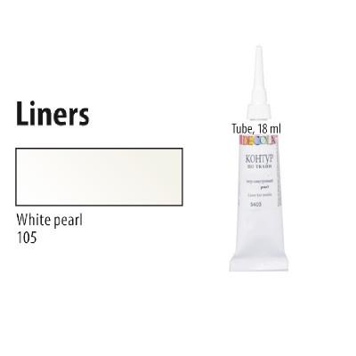 Білий, перламутровий контур для тканини, Decola, 18мл