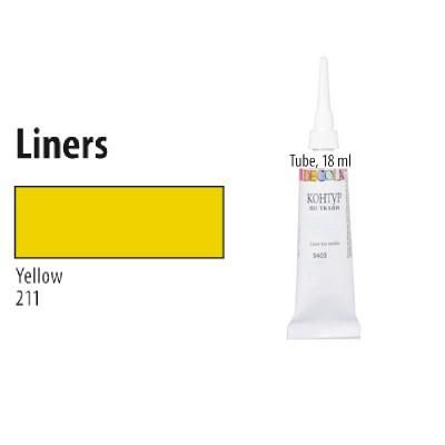 Жовтий контур для тканини, Decola, 18мл