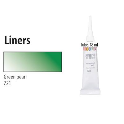 Зелений, перламутровий контур для тканини, Decola, 18мл