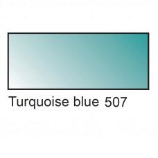 Бірюзова перламутрова акрилова фарба для тканин, 50 мл., Decola 5228507