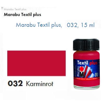 Кармін акрилова фарба Marabu, 15 мл, для темних тканин і шкіри 171539032