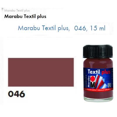 Коричнева середня акрилова фарба Marabu, 15 мл, для темних тканин і шкіри 171539046