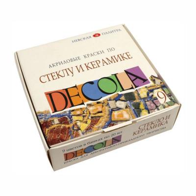 Набір акрилових фарб Decola, скло / кераміка, 9 кольорів по 20мл.